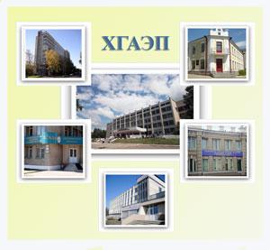 Главная gt информация об академии